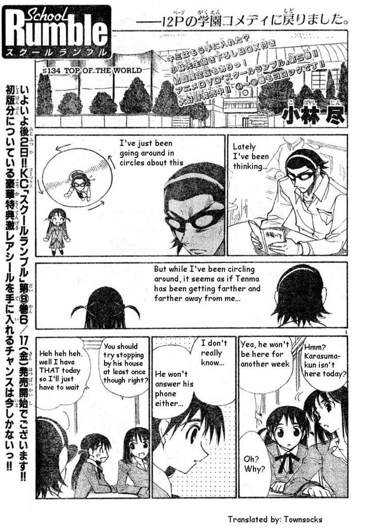 School Rumble 134 Page 1