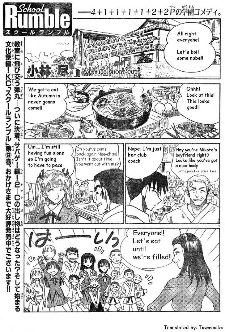 School Rumble 135 Page 1