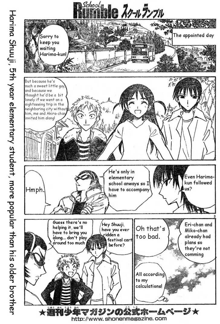 School Rumble 138 Page 3