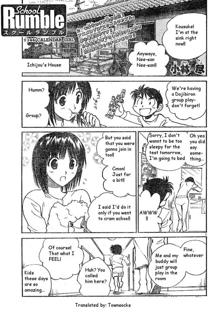 School Rumble 144 Page 1