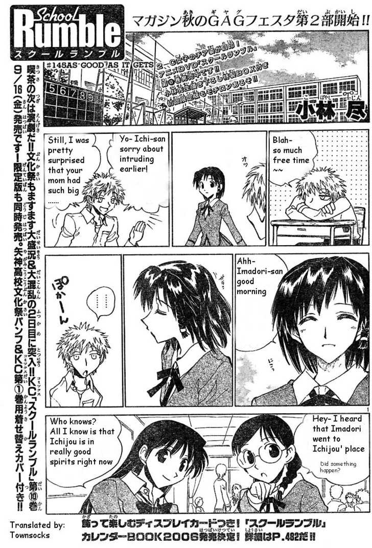 School Rumble 145 Page 1
