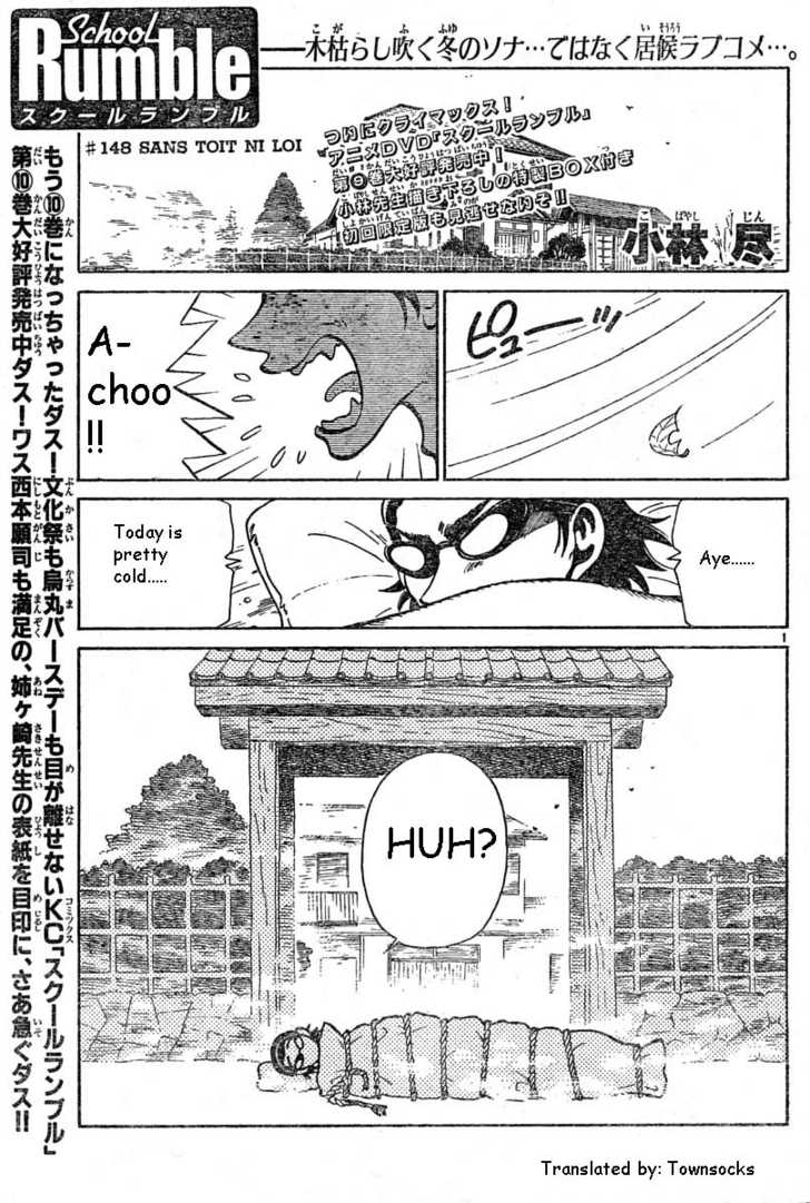 School Rumble 148 Page 1