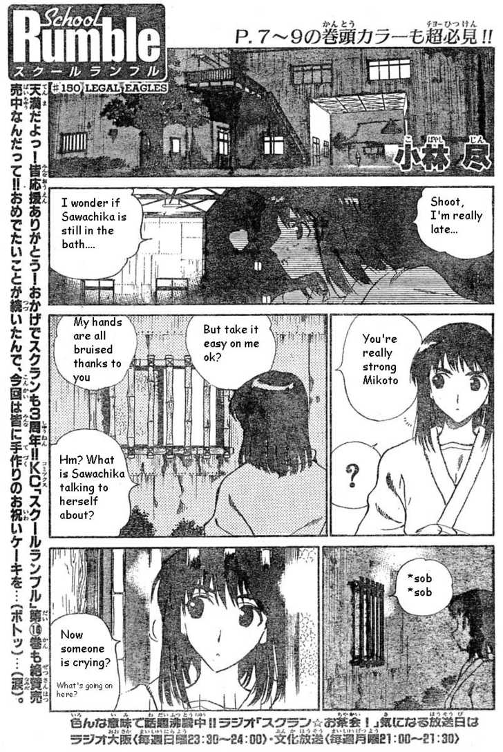 School Rumble 150 Page 2