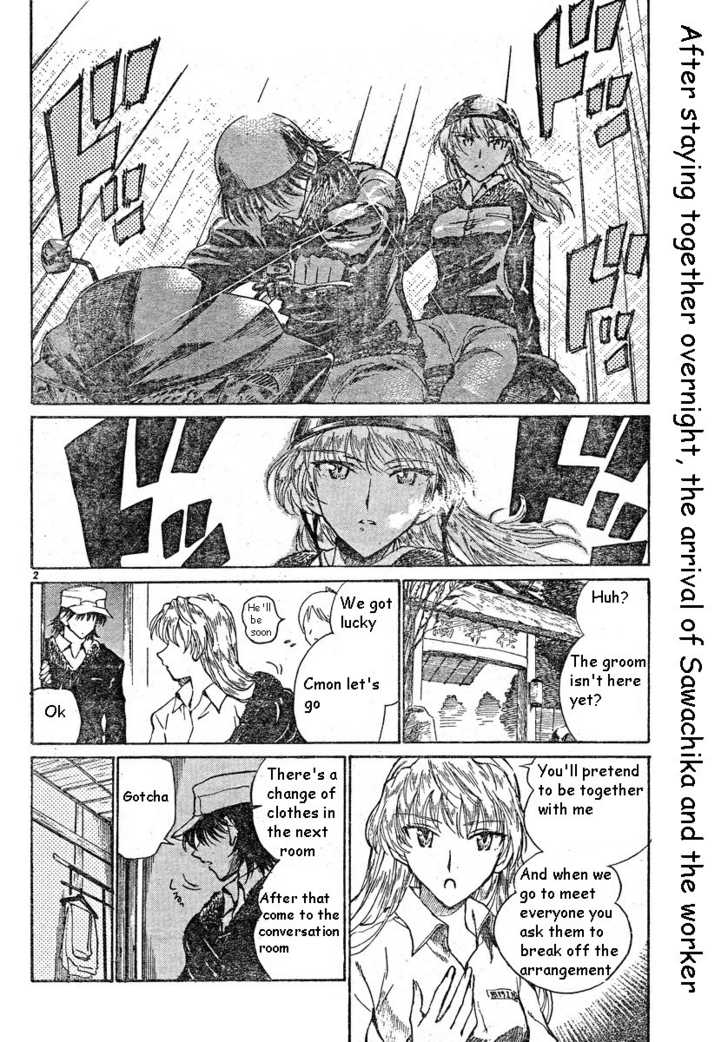 School Rumble 153 Page 2