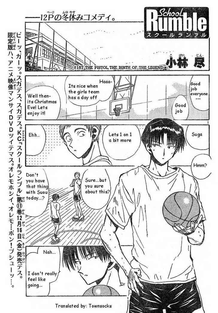 School Rumble 157 Page 1