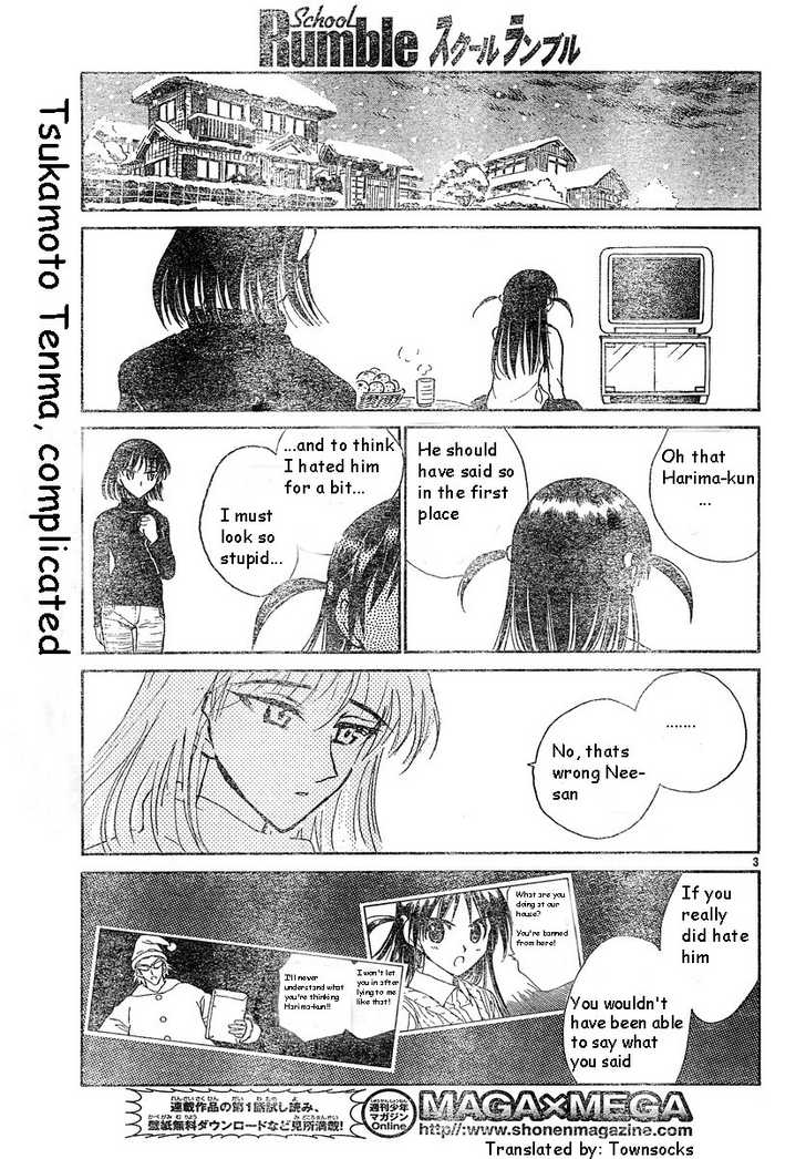 School Rumble 159 Page 4