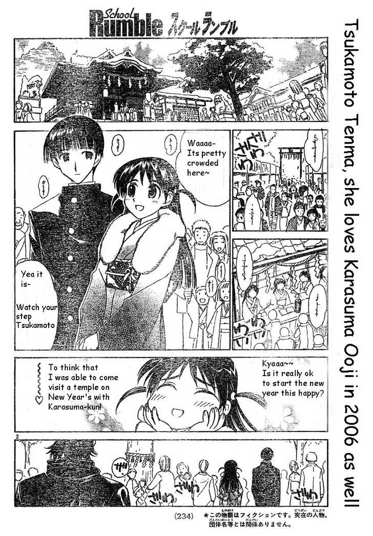 School Rumble 160 Page 2
