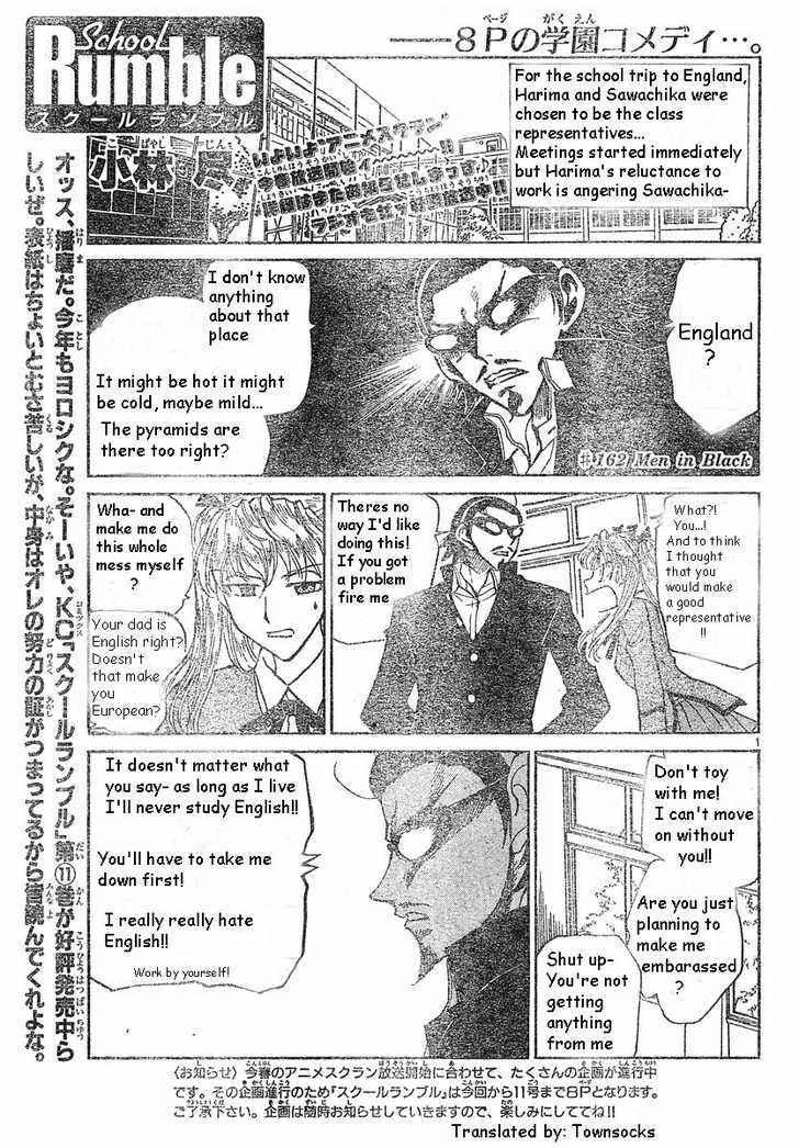 School Rumble 162 Page 1