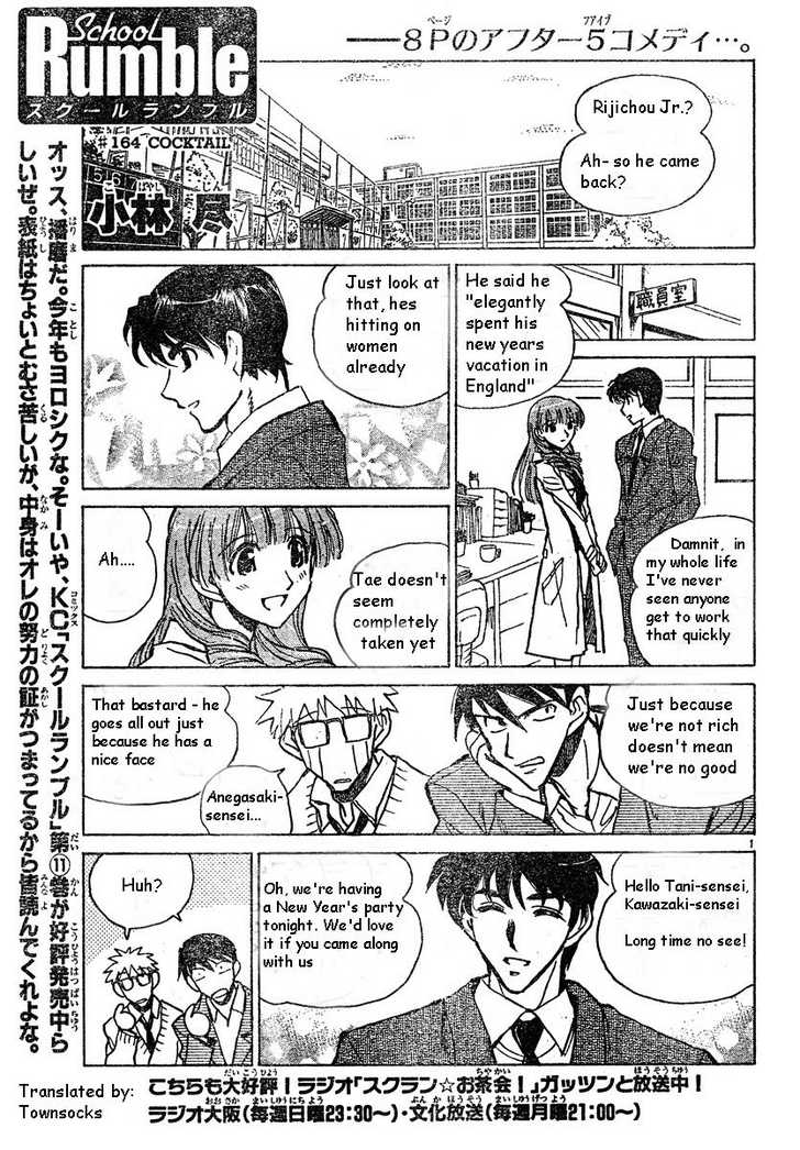 School Rumble 164 Page 1