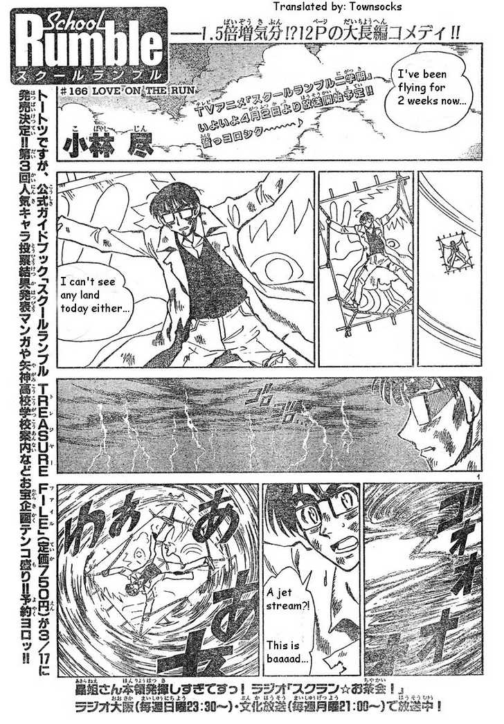 School Rumble 166 Page 1