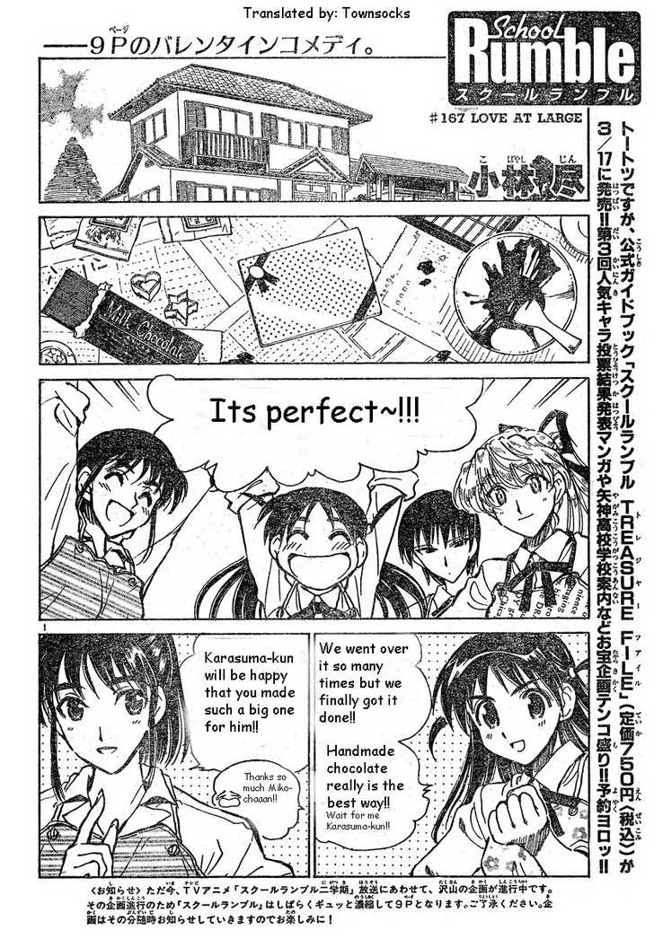 School Rumble 167 Page 1