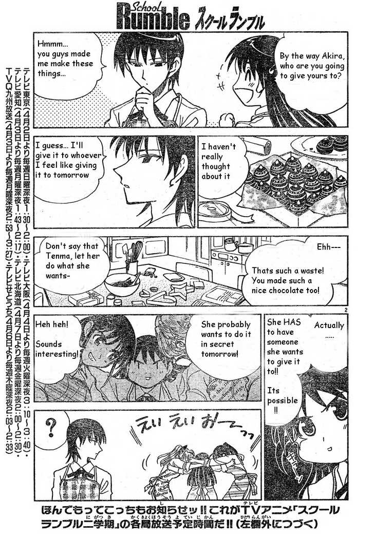 School Rumble 167 Page 2