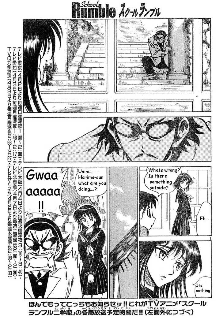 School Rumble 168 Page 2
