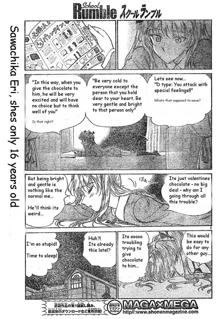 School Rumble 169 Page 3