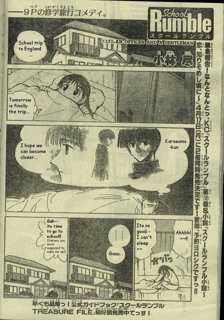 School Rumble 171 Page 1