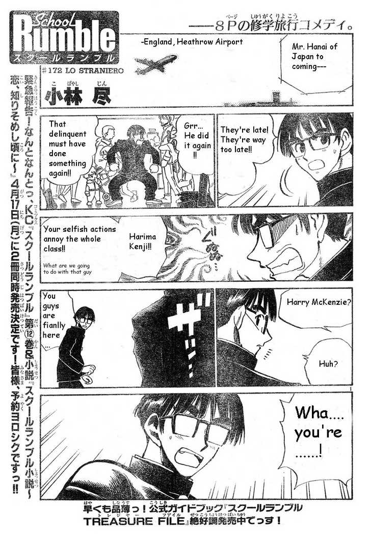 School Rumble 172 Page 1