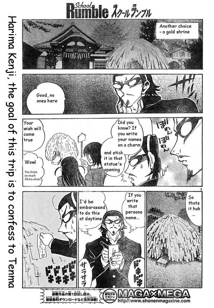 School Rumble 172 Page 3