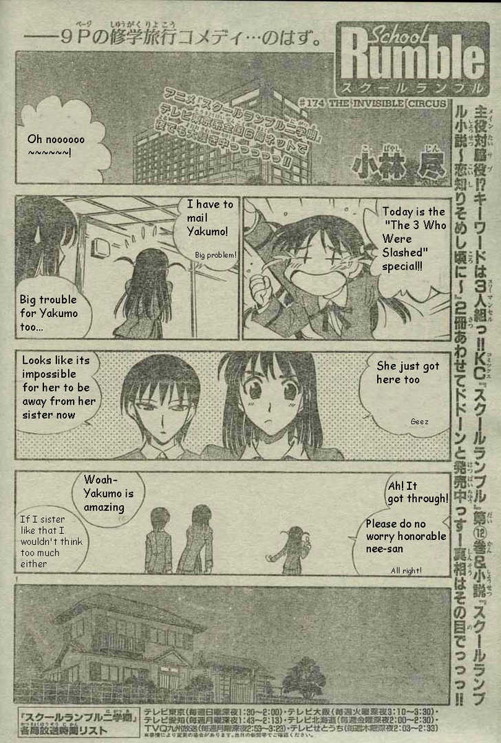 School Rumble 174 Page 1
