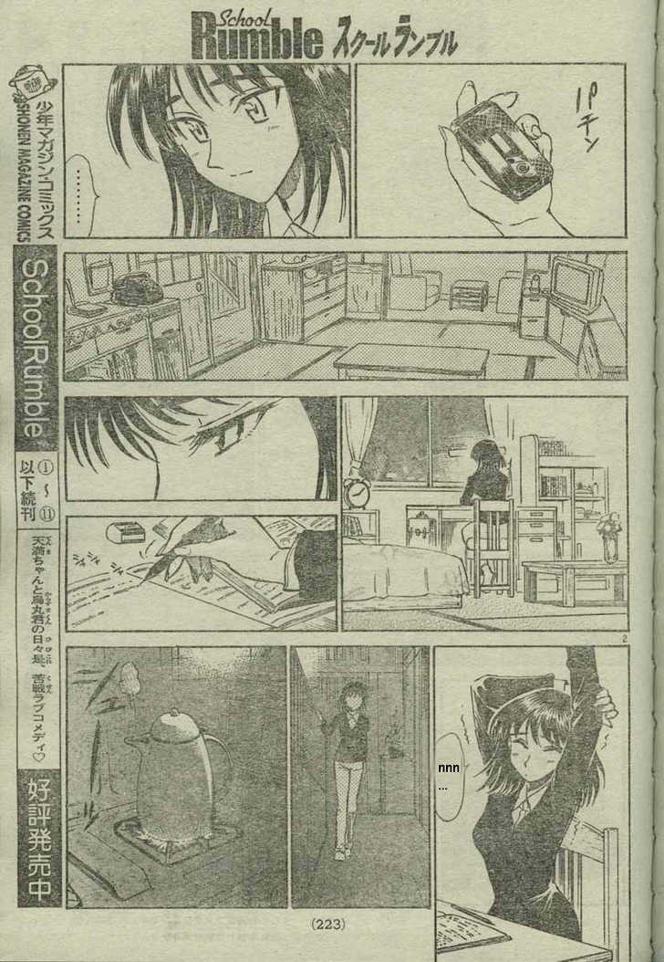 School Rumble 174 Page 2
