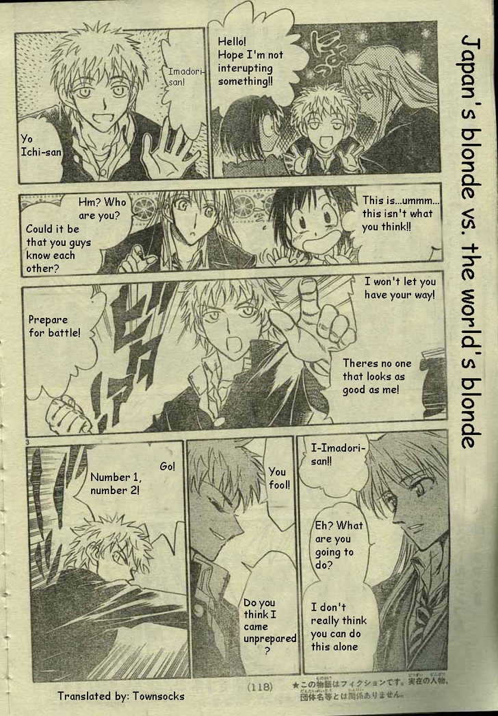 School Rumble 177 Page 3