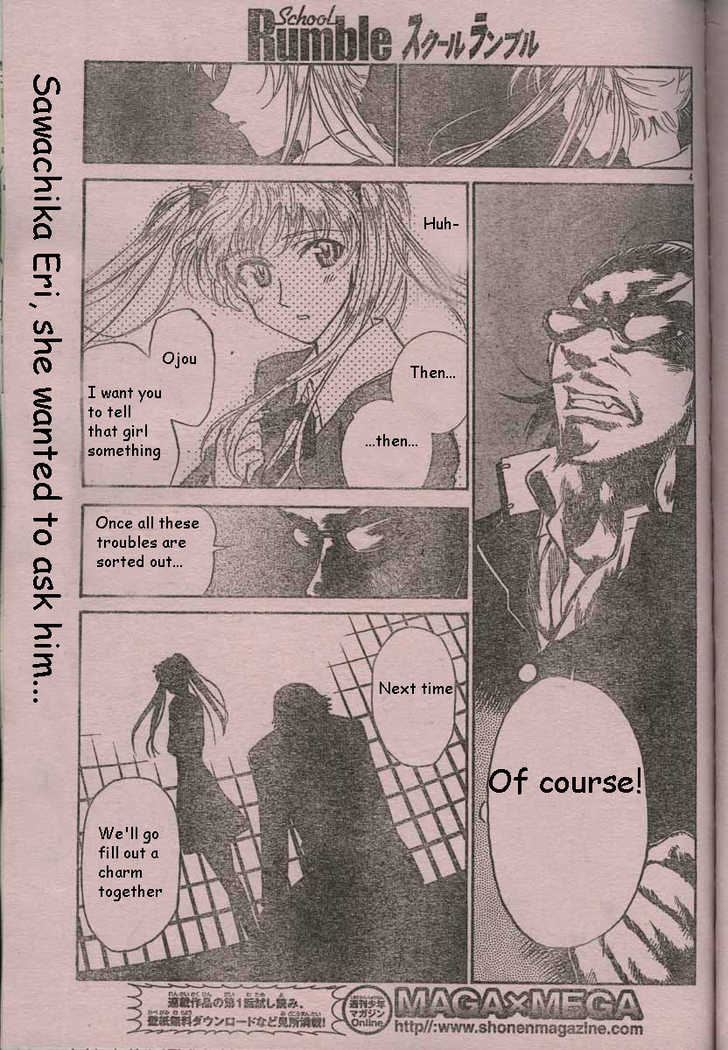 School Rumble 178 Page 4