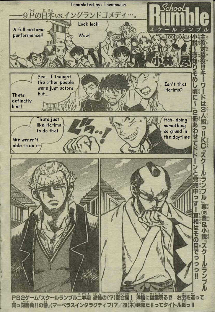 School Rumble 180 Page 1