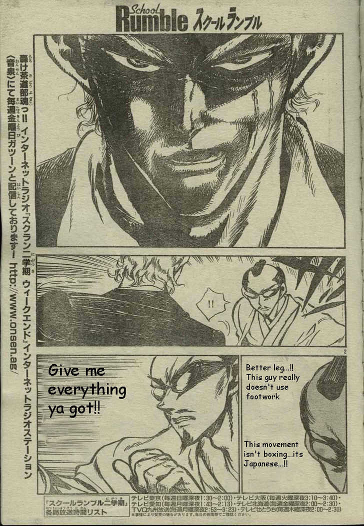 School Rumble 180 Page 2
