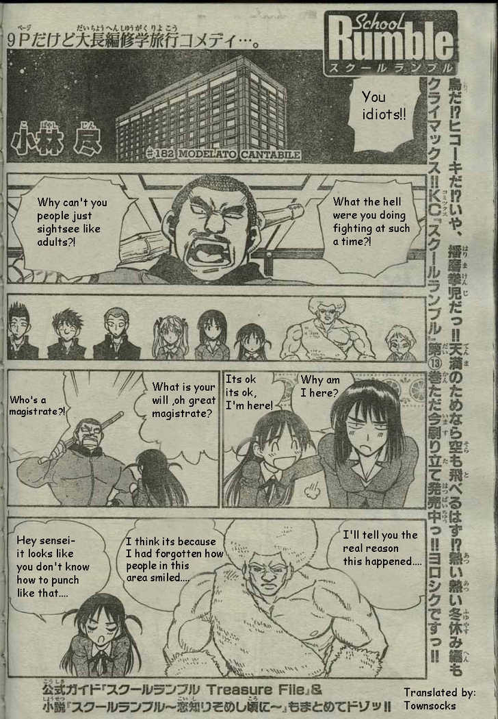 School Rumble 182 Page 1