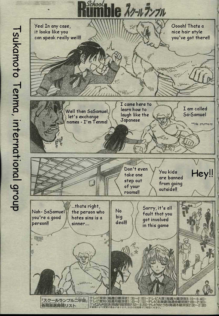 School Rumble 182 Page 2