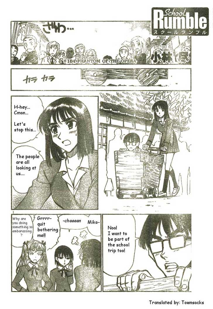 School Rumble 184 Page 1