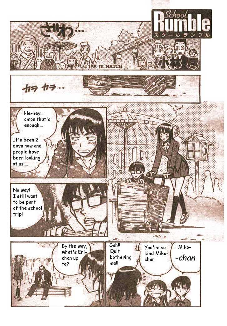 School Rumble 185 Page 1