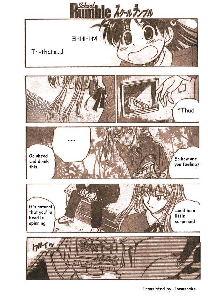 School Rumble 185 Page 2