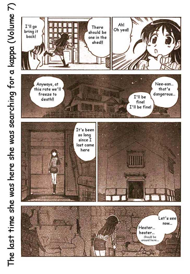 School Rumble 189 Page 2
