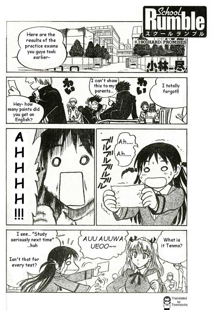 School Rumble 191 Page 1