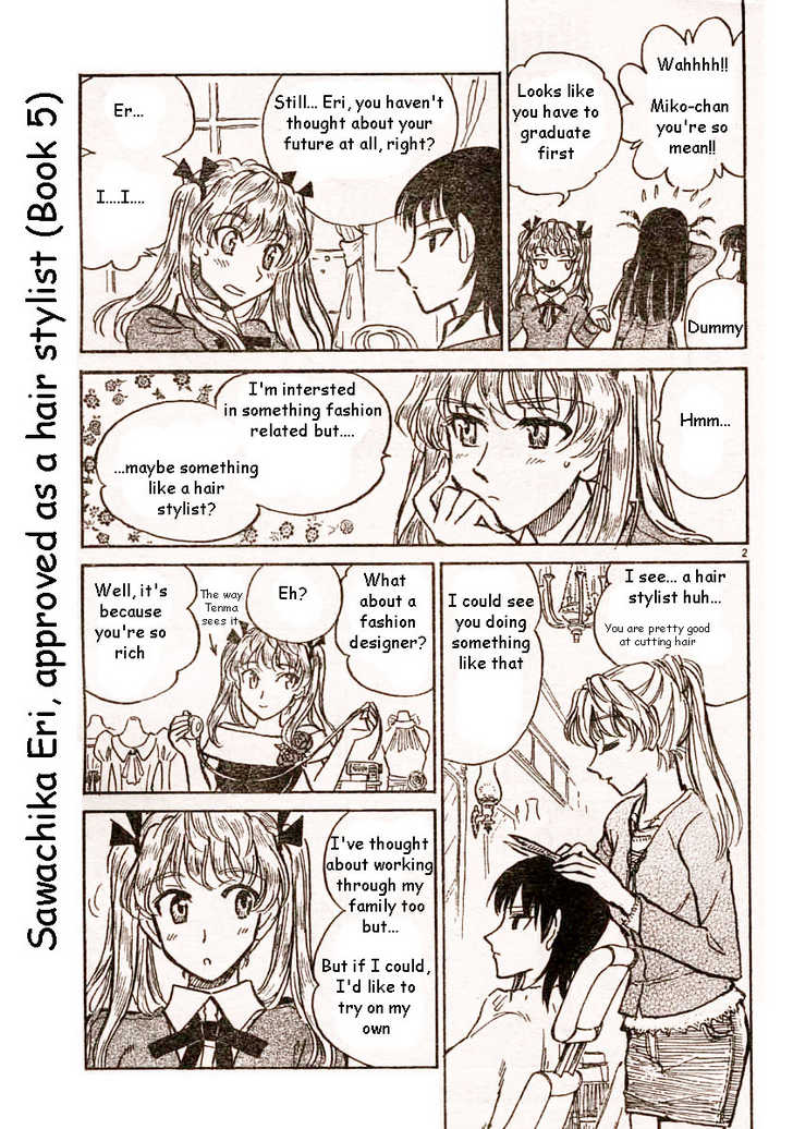 School Rumble 193 Page 2
