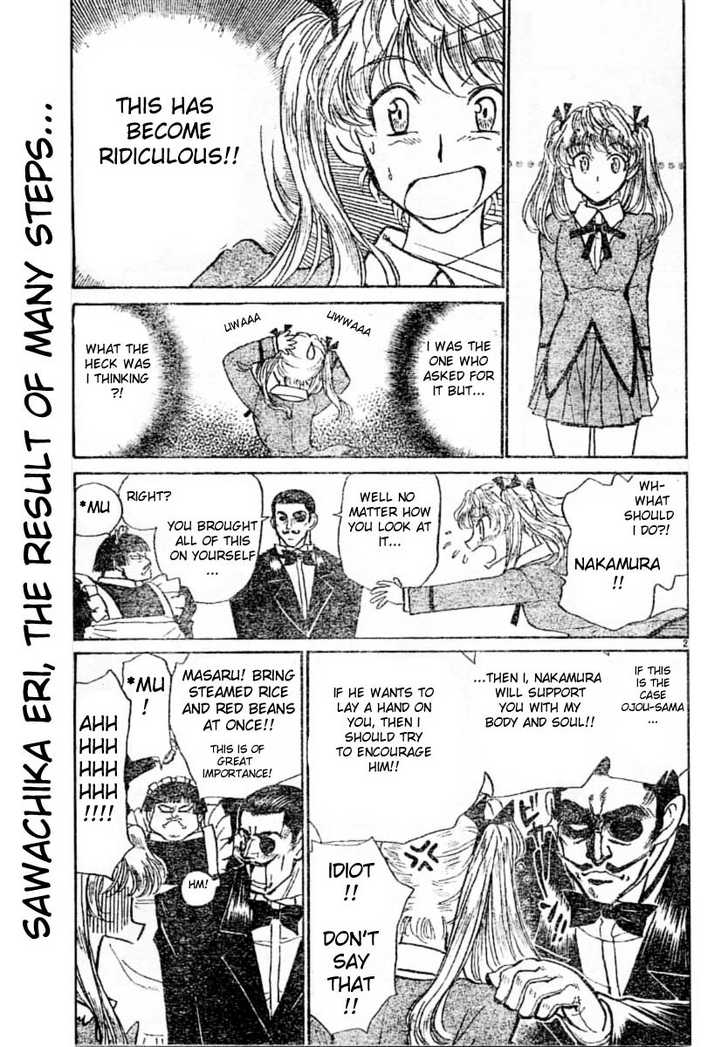 School Rumble 197 Page 2