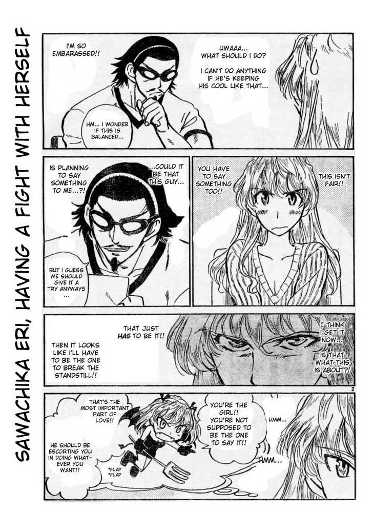 School Rumble 198 Page 2