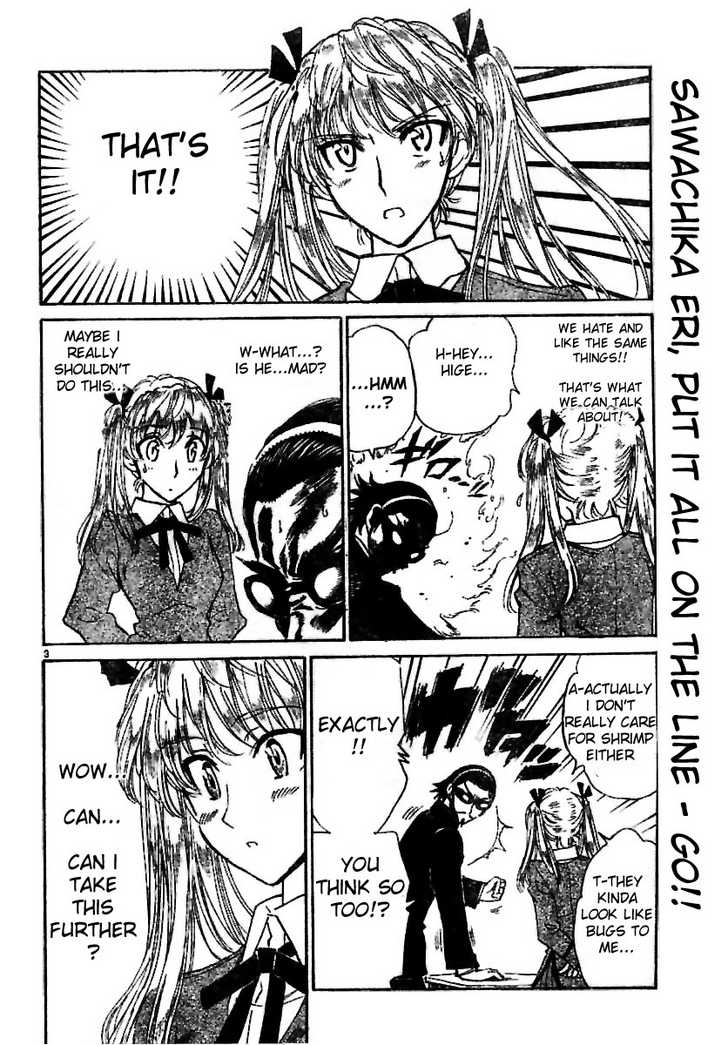 School Rumble 204 Page 3
