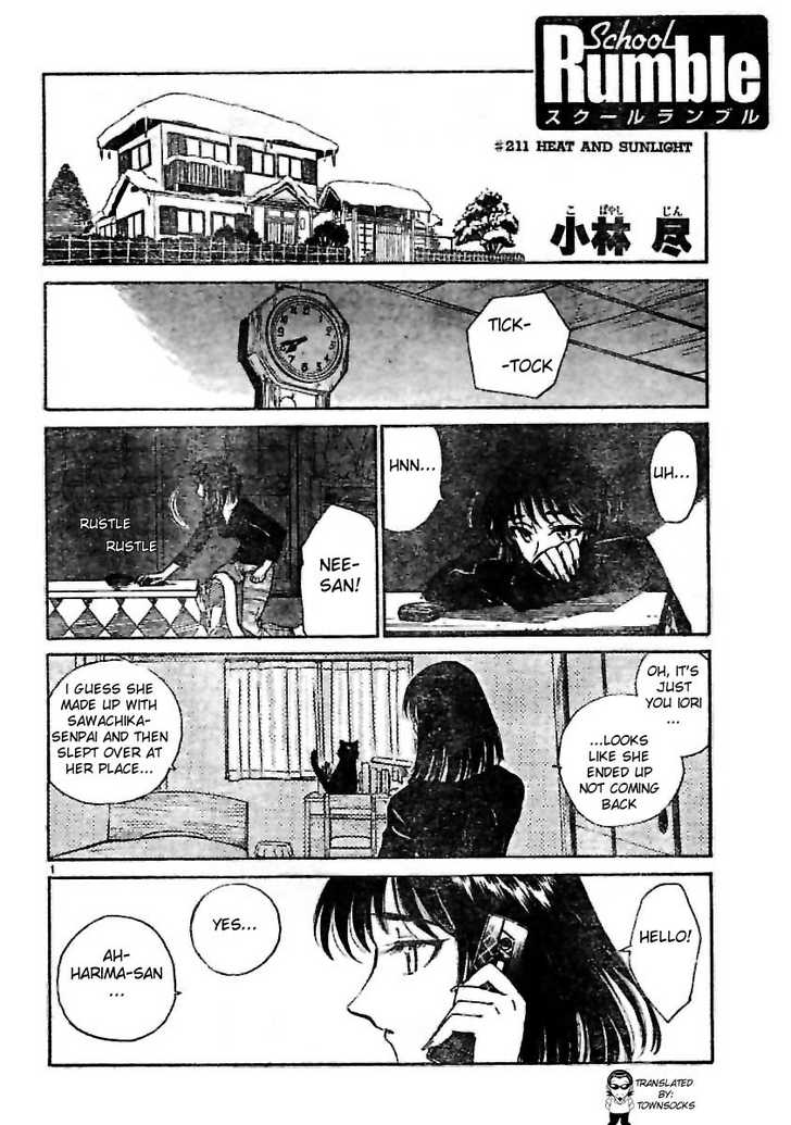 School Rumble 211 Page 1
