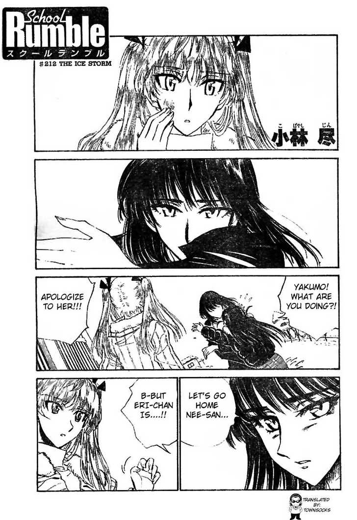 School Rumble 212 Page 1