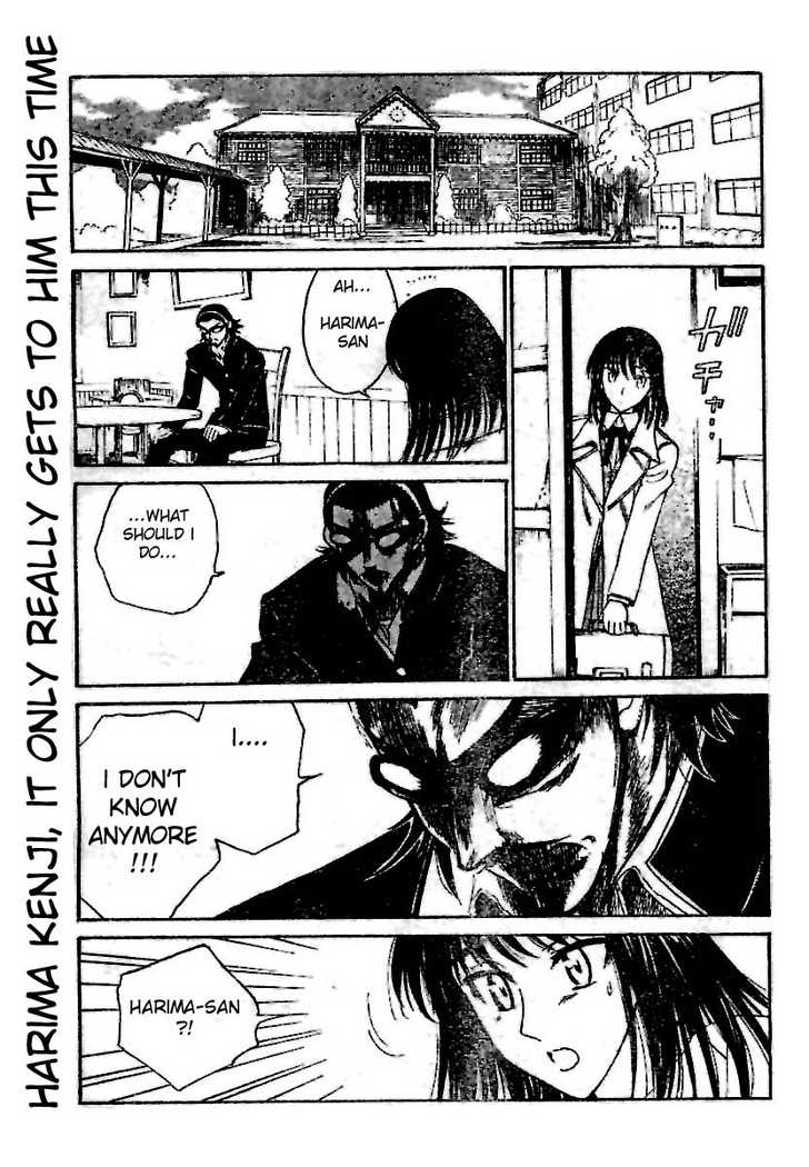 School Rumble 215 Page 2