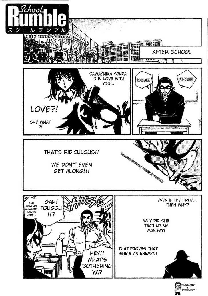 School Rumble 217 Page 1
