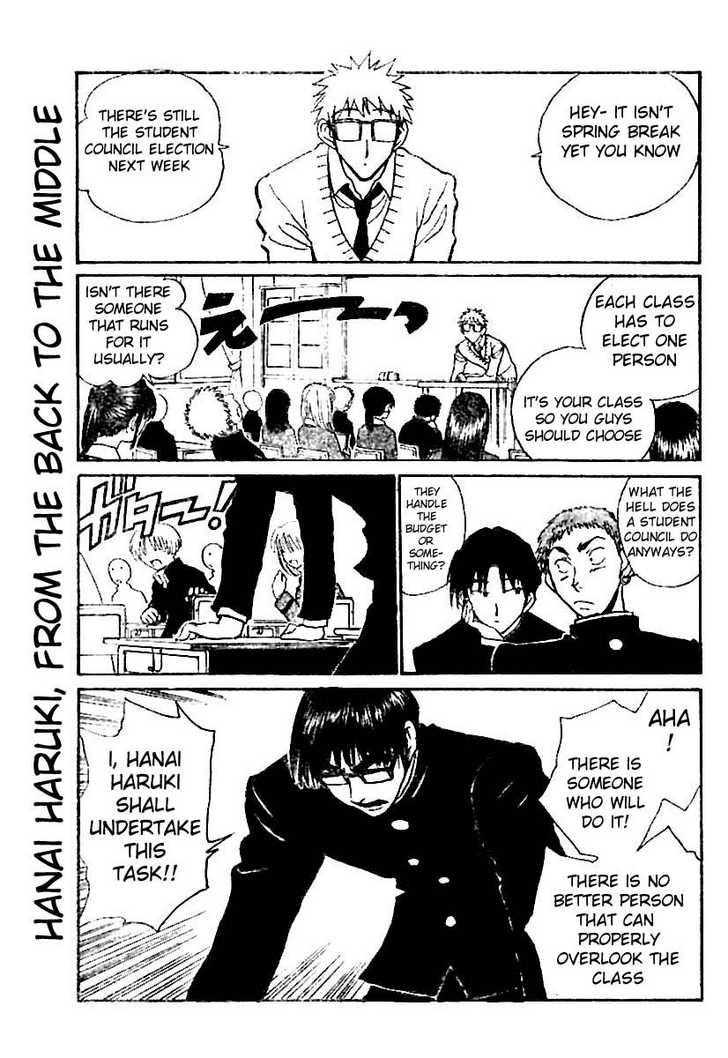 School Rumble 219 Page 2