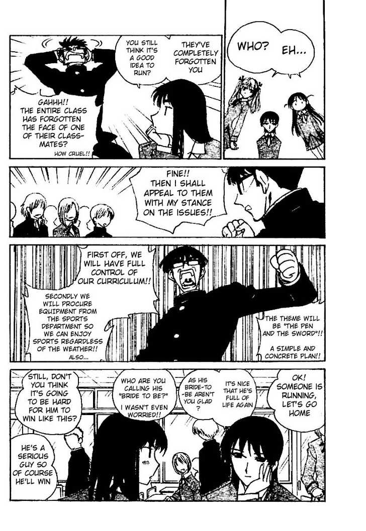 School Rumble 219 Page 3