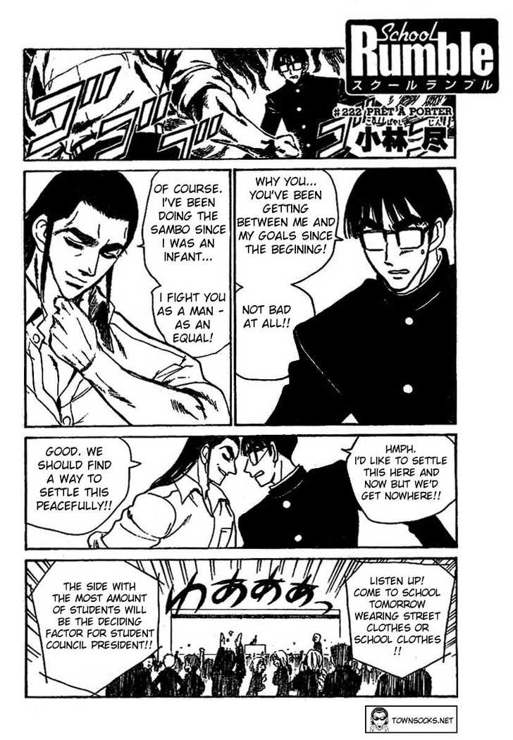 School Rumble 222 Page 1