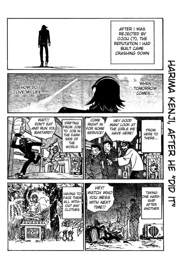 School Rumble 224 Page 2