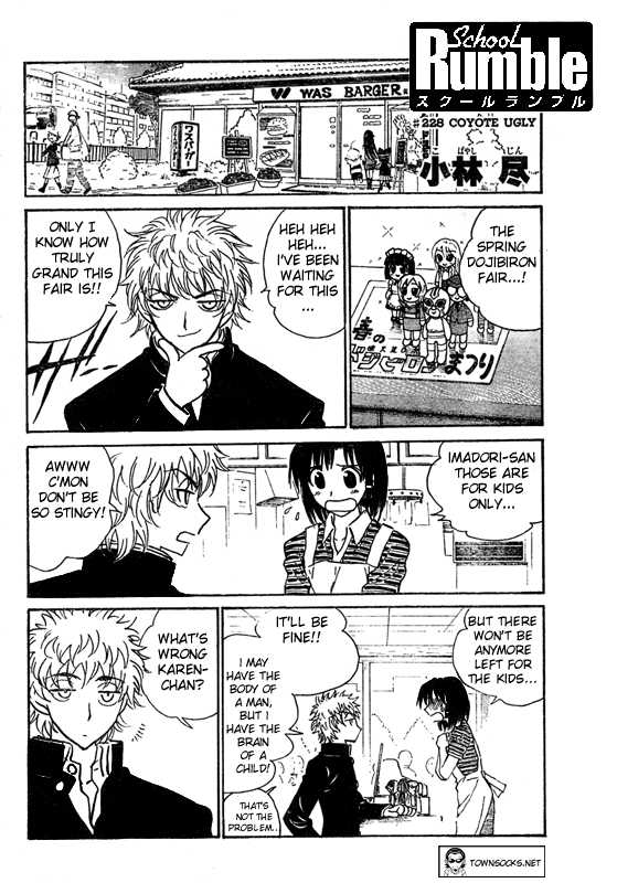 School Rumble 228 Page 1