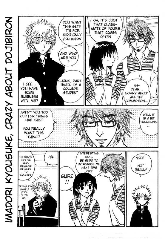 School Rumble 228 Page 2