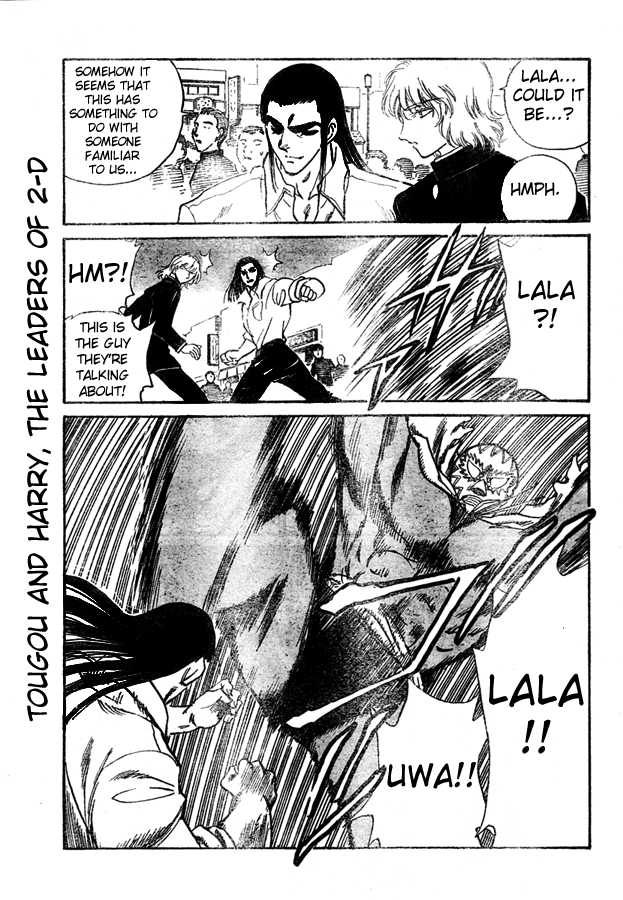 School Rumble 229 Page 2
