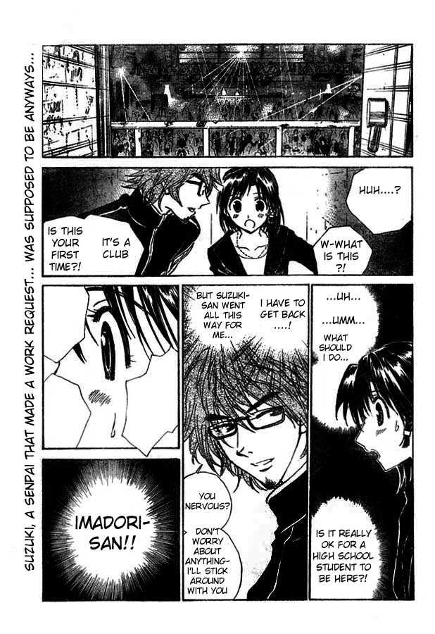 School Rumble 230 Page 2